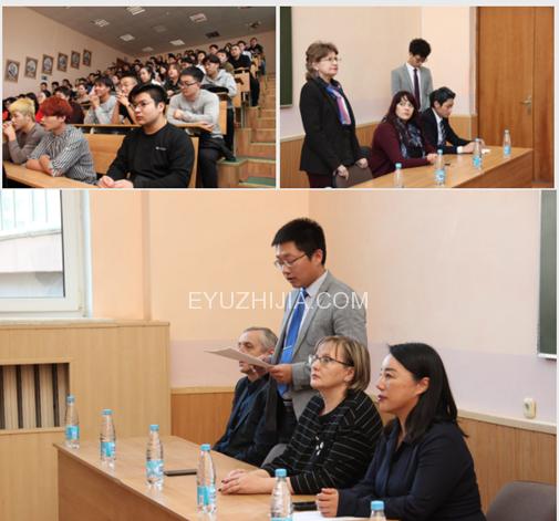 2020年白俄罗斯维捷布斯克国立大学(1年制英语授课硕士项目)